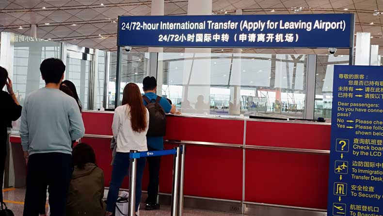 Parenthood and Passports - How to get a 72 hour Visa China