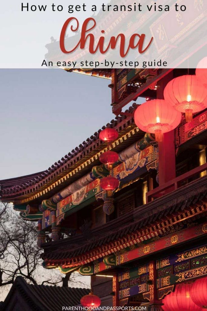 How to obtain a transit visa to China, and how long you can stay in China on a transit visa. The rules and step-by-step process of applying for a 144-hour visa to China.   China travel   US visa to China