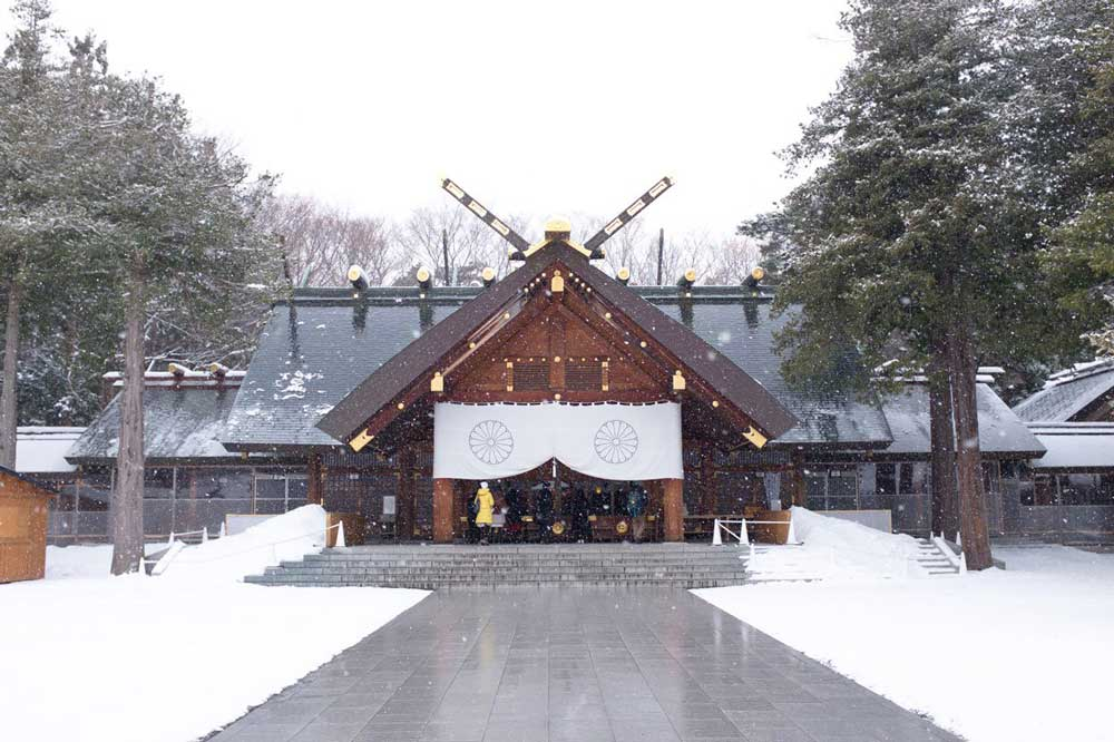 The Hokkaido Shrine in Sapporo - Where You're Between