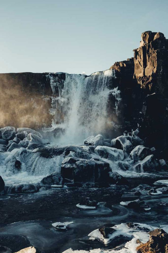Oxarafoss waterfalls Iceland