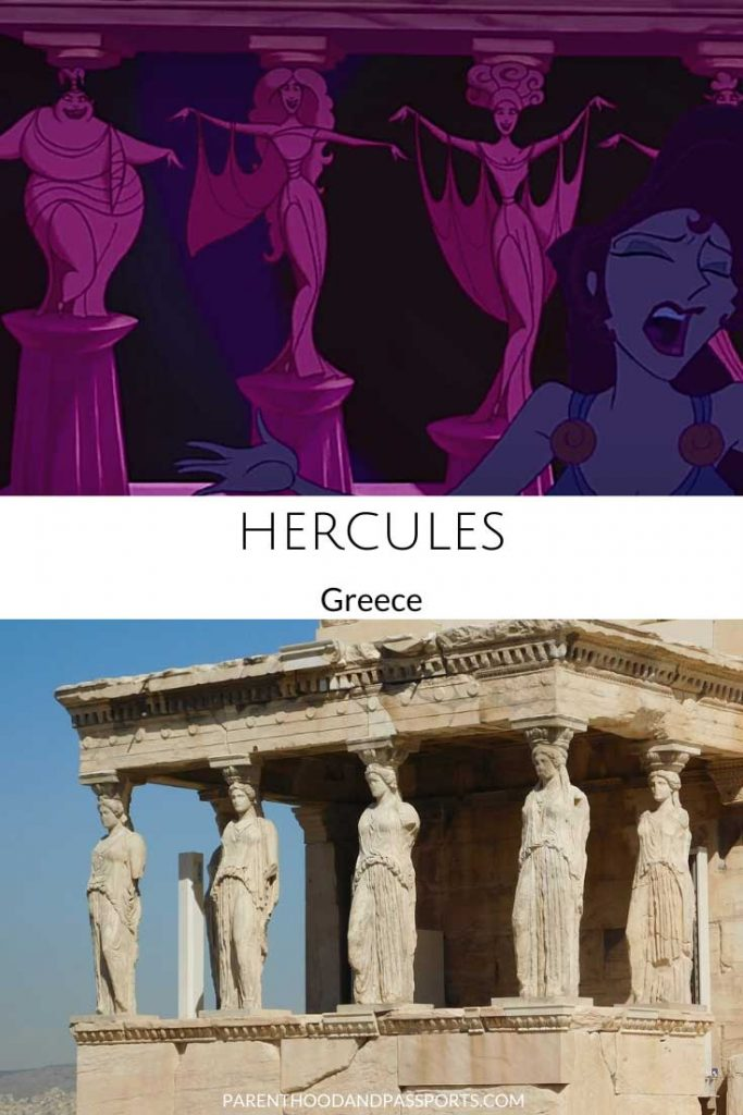 a picture from the Disney movie Hercules compared to a real picture of Greece, where the Disney movie is set.