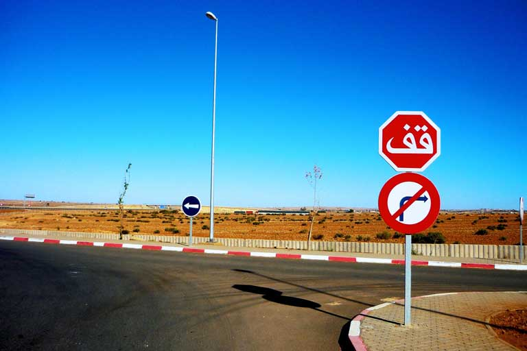 street signs in Morocco
